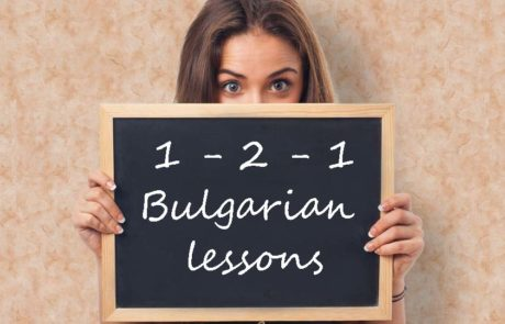 Learn Bulgarian: 1-2-1 Bulgarian Online Lessons