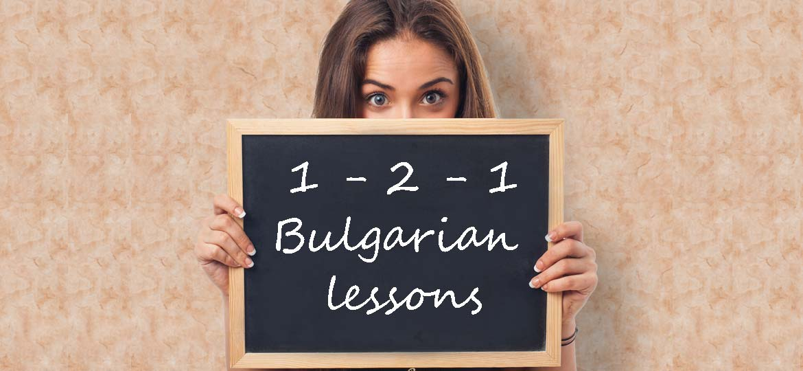 Learn Bulgarian: Bulgarian Online Lessons in Skype