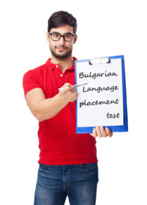 Bulgarian courses: Take a placement test
