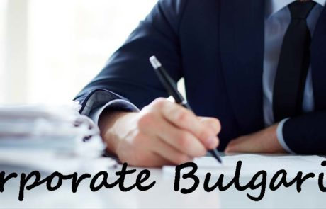 Learn Bulgarian Language: Corporate Lessons