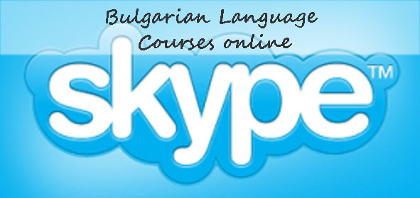 Bulgarian language lessons online