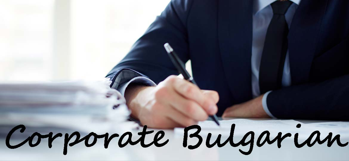Corporate Bulgarian Language Course