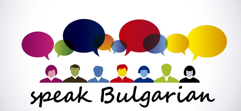 Speak Bulgarian Language Course