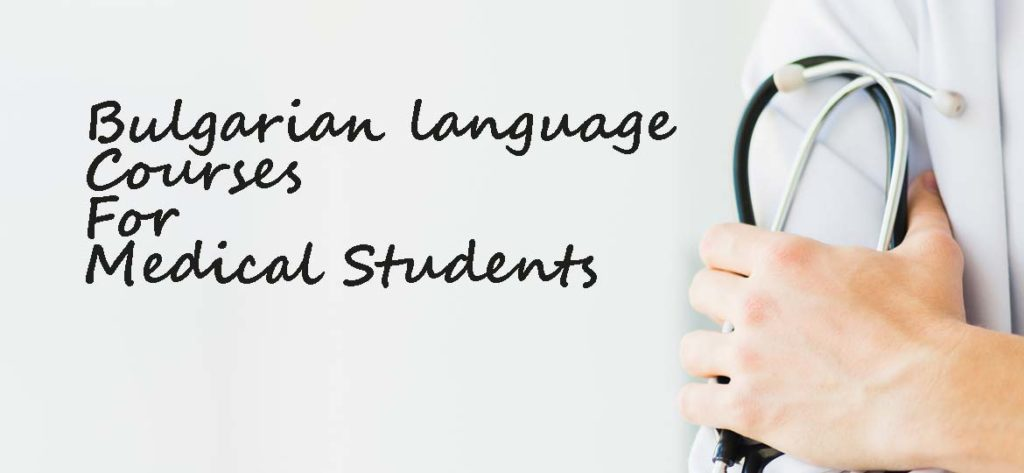 Bulgarian for Medical Students