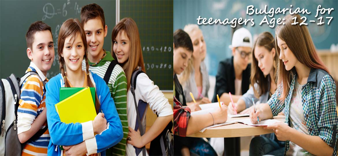 Bulgarian language courses for teenagers in Sofia